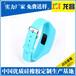 虞山硅胶运动手环腕带公司电话,硅胶运动手环腕带生产厂家电话186-8218-3005