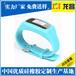 浏阳硅胶计步器手环腕带生产厂家电话186-8218-3005硅胶计步器手环腕带量大从优