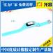 遂宁led腕带销售厂家_来图订做硅胶nba手环表带不二之选