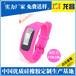 南充能量手环表带生产厂家_ODM代工硅胶荧光手环表带厂家价格