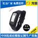 三亚驱蚊手环表带厂家定制_来样订做硅胶运动手环腕带质量好