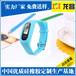 和县驱蚊手环腕带销售厂家_来图订做硅胶彩色炫彩腕带不二之选