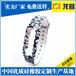 东莞硅胶计步器手环腕带特价批发,大朗硅胶计步器手环腕带公司电话186-8218-3005