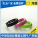 合肥智能手环制造厂家_ODM代工硅胶记步手环专业快速