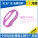 淮北手表腕带厂家定做_代工生产硅胶led安全腕带价格便宜
