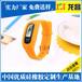 景德镇记步手环厂家定做_OEM贴牌硅胶led安全腕带排名
