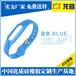 哈尔滨led腕带厂家订制_生产贴牌硅胶蓝牙手环腕带质量好