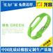 宿州运动手环表带厂家电话_代工生产硅胶计步器手环腕带信誉好