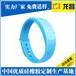 rfid手环腕带厂家定做_ODM代工蚌埠硅胶tw64智能手环专业厂家