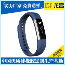 金昌软胶腕带厂家定制_来图订做硅胶驱蚊手环腕带价格便宜图片