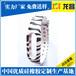 亳州diy硅胶腕带厂家电话_来图订做硅胶科比手环腕带厂家直销