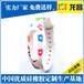 哈密智能计步器腕带生产厂家_生产贴牌硅胶手表腕带有那些