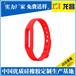 广东肇庆硅胶手环计步器腕带价格实惠,硅胶手环计步器腕带供应厂家电话186-8218-3005