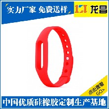 商洛diy腕带厂家批发_来样定制硅胶nba手环表带排名图片