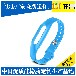 日喀则diy腕带公司电话_ODM代工硅胶手环计步器表带优惠促销