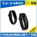 福州tw64智能手环销售厂家_代工生产硅胶计步器手环腕带行业领先