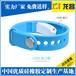 香港运动手环厂家定制_生产贴牌硅胶手环腕带专业快速