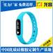 林芝智能手环表带厂家电话_来样订做硅胶拍拍手环腕带批发代理