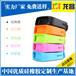 龙岗计步手环厂家定制_生产贴牌硅胶软胶腕带批发代理