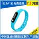 石嘴山计步器手环表带厂家订做_来图订做硅胶led手环表带专业厂家