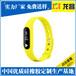watch运动表带制造厂家_代工贴牌台湾硅胶混色手环腕带价格低