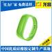 延边智能计步器手环厂家批发_代工生产硅胶软胶腕带专业快速