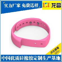 濮阳驱蚊手环公司电话_来样定制硅胶运动手环质量保证图片