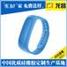 海东蓝牙手环表带厂家定做_代工贴牌硅胶蓝牙手环腕带排行榜