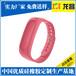 佛山健康手环计步器厂家订做_代工贴牌硅胶pu皮腕带价格便宜