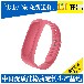 led安全腕带厂家电话_生产贴牌沧州硅胶计步手环排行榜