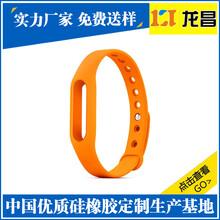 蓝牙手环计步器生产厂家_来样订做安阳硅胶智能计步器手环量大从优图片