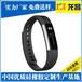 乌海科比手环腕带厂家定制_OEM贴牌硅胶tw64智能手环实力强