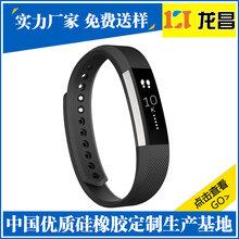 watch运动表带生产厂家_代工生产开封硅胶手表腕带专业快速图片