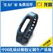 池州手表腕带制造厂家_来图定制硅胶运动手环表带性价比高