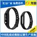 唐山医用腕带厂家定做_来图订做硅胶pu腕带质量可靠