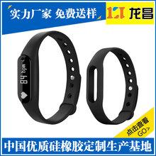 连体手环厂家电话_生产贴牌鹤壁硅胶智能计步器手环那里好图片