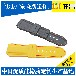 黑龙江连体表带厂家定做_代工贴牌苹果硅胶表带质量可靠