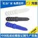 岳阳高拉力硅胶表带厂家定做_代工贴牌硅胶手表橡胶表带量大从优