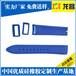 醴陵彩色表带公司电话_代工生产硅胶橡胶手表带行业领先
