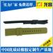 云南创意钟表带公司电话_生产贴牌20mm硅胶表带专业快速