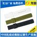 湘潭尼龙表带厂家批发_代工贴牌新款硅胶手表带厂家直销