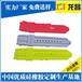 山西硅胶表带厂家批发_来样订做硅胶手表带手环专业快速