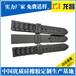 邵阳彩印表带公司电话_来图定制优质硅胶表带质量比较好