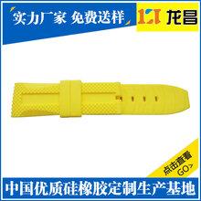 东莞石英手表带厂家订制电话186-8218-3005望牛墩石英手表带哪家好