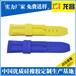 巢湖轮胎纹硅胶表带那家便宜,轮胎纹硅胶表带销售厂家电话186-8218-3005