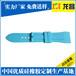 辽宁无尘硅胶表带销售厂家_代工生产手表带硅胶放心省心