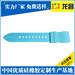 红河22mm硅胶表带厂家销售电话186-8218-300522mm硅胶表带现货批发