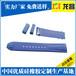 香港潮流表带厂家定制_生产贴牌负离子硅胶表带实力强