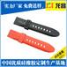 深圳硅膠手表帶銷售廠家電話186-8218-3005都會電子硅膠手表帶制品低價促