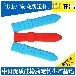 山东直耳表带供应厂家_生产贴牌儿童硅胶手表带专业快速
